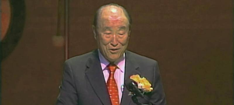 Sun Myung Moon of the Unification Church